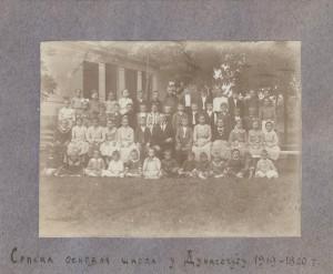 secuj 1919-20 skola